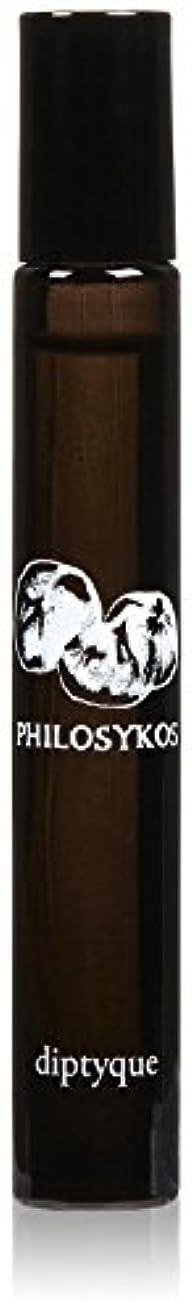 死ぬ空洞征服する【DIPTYQUE(ディプティック) 】【正規品】ロールオンフレグランスオイル (フィロシコス(PHILOSYKOS))
