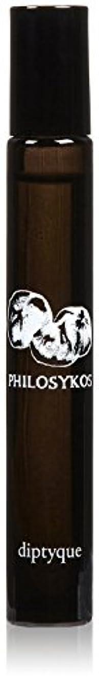 慣れているとんでもないヒューム【DIPTYQUE(ディプティック) 】【正規品】ロールオンフレグランスオイル (フィロシコス(PHILOSYKOS))