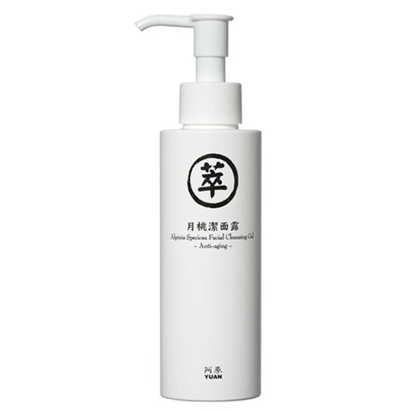 ユアン(YUAN)月桃(ゲットウ)洗顔ジェル 150ml(阿原 ユアンソープ 台湾コスメ)