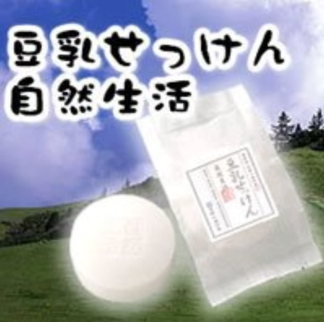 本を読むいつも美人豆腐の盛田屋 豆乳せっけん 自然生活