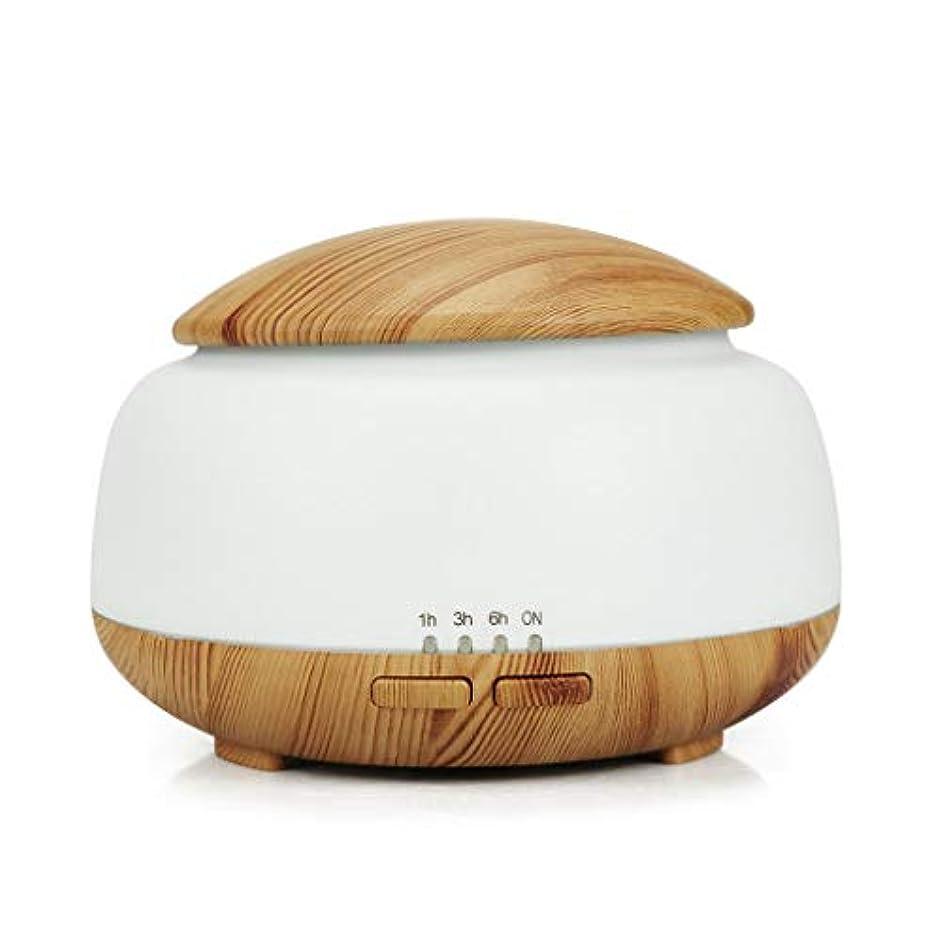 香りの拡散器、居間、子供部屋、寝室、赤ん坊およびヨガ部屋、鉱泉、オフィス等のための7色と導かれる300ml拡散の加湿器オイルの芳香剤の加湿器の木製の穀物