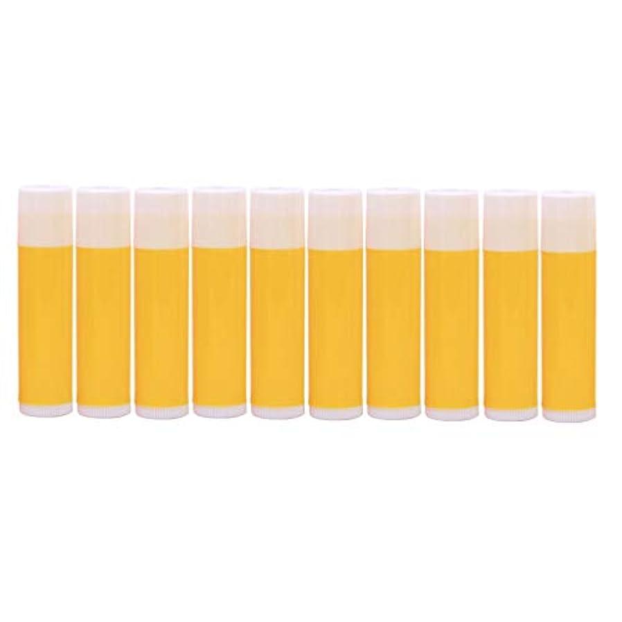 ライバル特許数口紅容器 空 リップスティックコンテナ 10個 全7色 - 黄