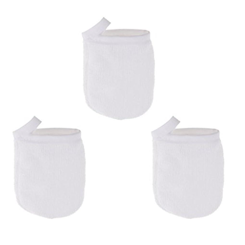 スピーカー奇妙なラウンジCUTICATE ソフト フェイスクレンジンググローブ メイクリムーバー クロスパッド 3個 洗顔グローブ 手袋