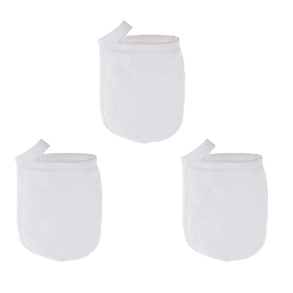 北東溶接リップToygogo 洗顔グローブ 手袋 ソフト フェイスクレンジンググローブ メイクリムーバー スキンケア 3個