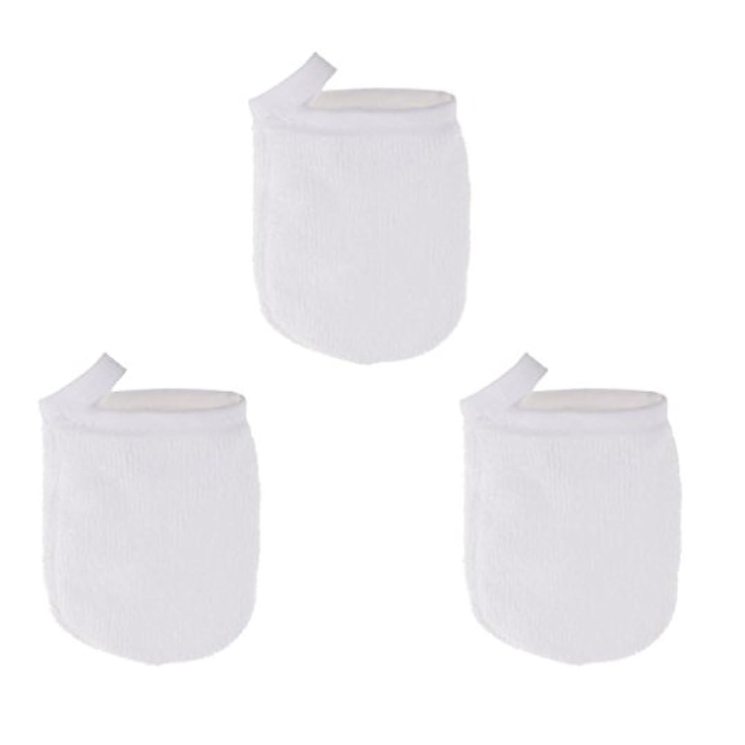 受動的連結する学習ソフト フェイスクレンジンググローブ メイクリムーバー クロスパッド 3個 洗顔グローブ 手袋