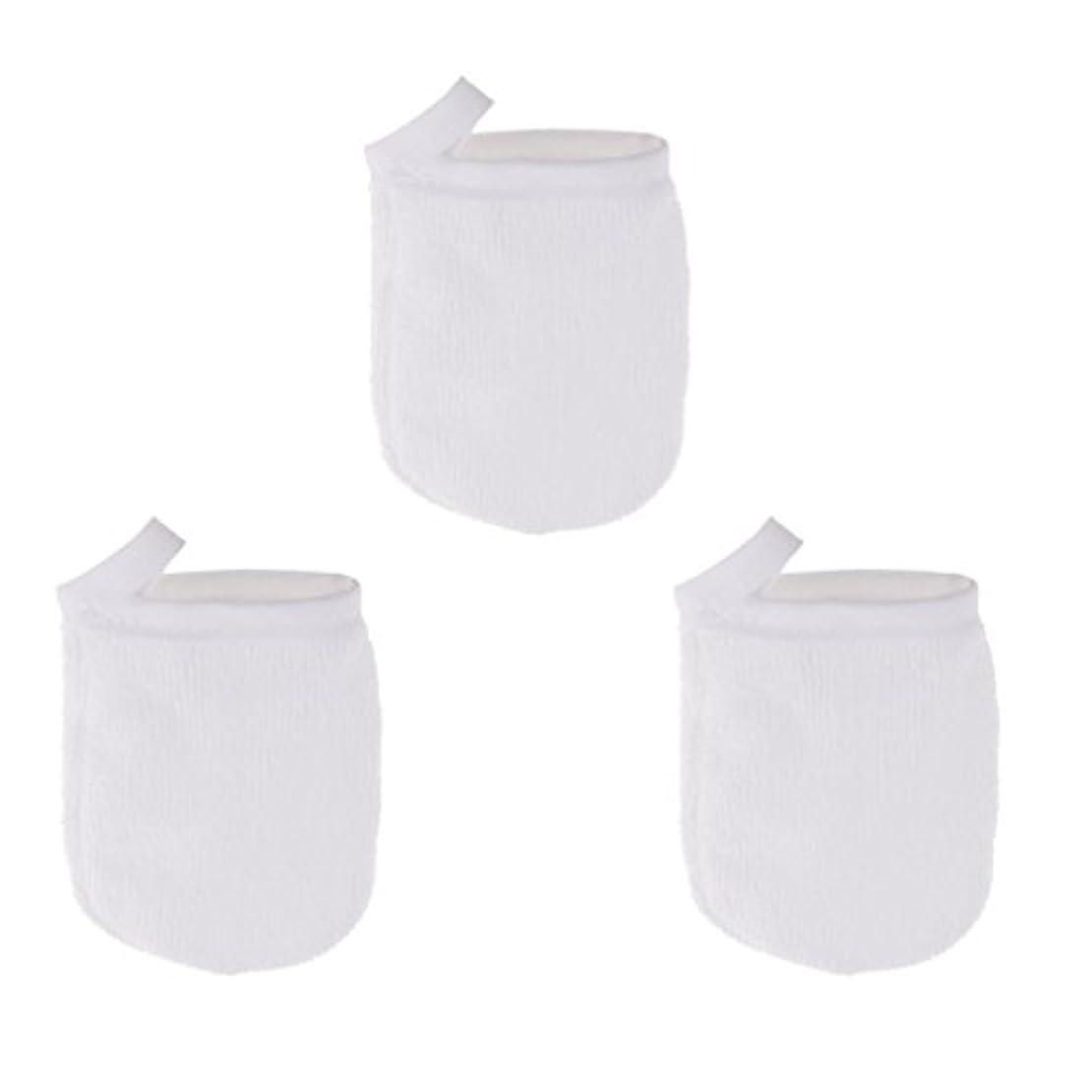 溶岩ポンプショートカットCUTICATE ソフト フェイスクレンジンググローブ メイクリムーバー クロスパッド 3個 洗顔グローブ 手袋