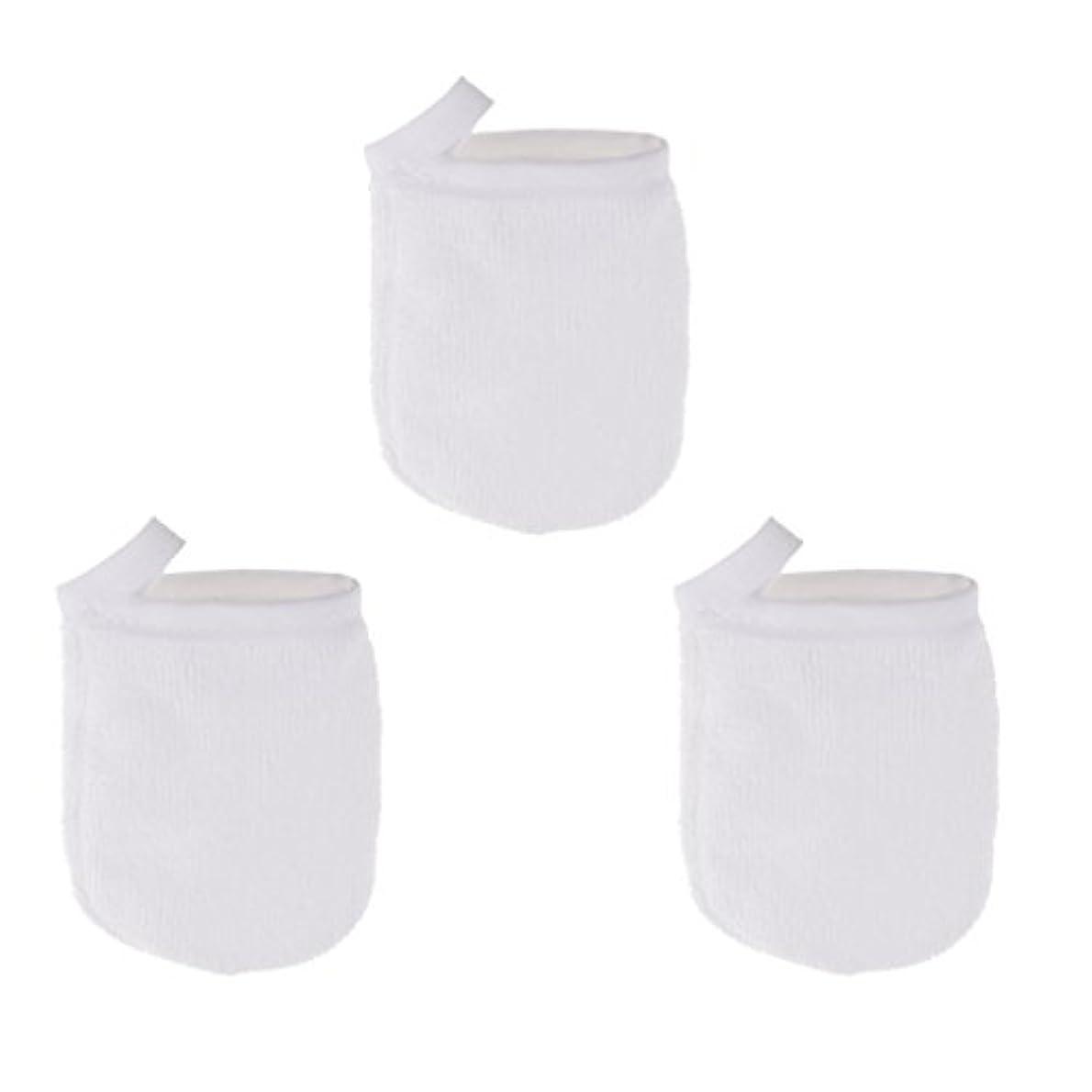 オーバーヘッド複数方法論CUTICATE ソフト フェイスクレンジンググローブ メイクリムーバー クロスパッド 3個 洗顔グローブ 手袋