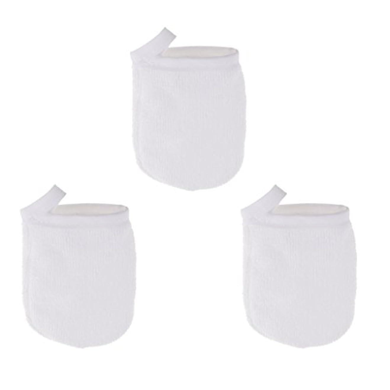 残酷悲劇知人CUTICATE ソフト フェイスクレンジンググローブ メイクリムーバー クロスパッド 3個 洗顔グローブ 手袋