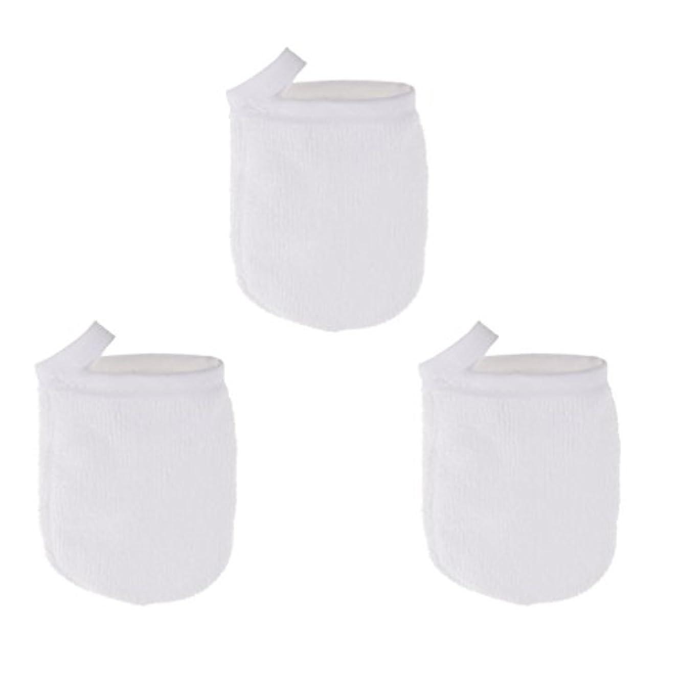 バドミントンジェット最愛のToygogo 洗顔グローブ 手袋 ソフト フェイスクレンジンググローブ メイクリムーバー スキンケア 3個