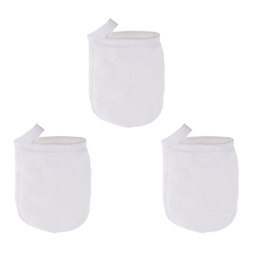 CUTICATE ソフト フェイスクレンジンググローブ メイクリムーバー クロスパッド 3個 洗顔グローブ 手袋