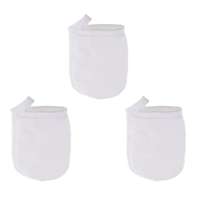 ヘア抵抗ボンドソフト フェイスクレンジンググローブ メイクリムーバー クロスパッド 3個 洗顔グローブ 手袋