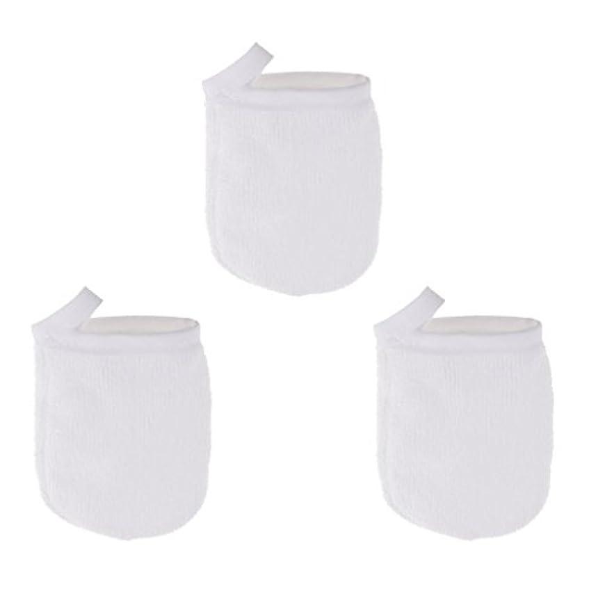 監査分解する配分ソフト フェイスクレンジンググローブ メイクリムーバー クロスパッド 3個 洗顔グローブ 手袋
