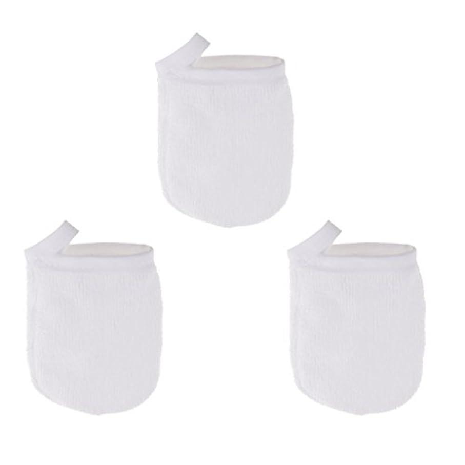 ブラシなくなる袋Toygogo 洗顔グローブ 手袋 ソフト フェイスクレンジンググローブ メイクリムーバー スキンケア 3個