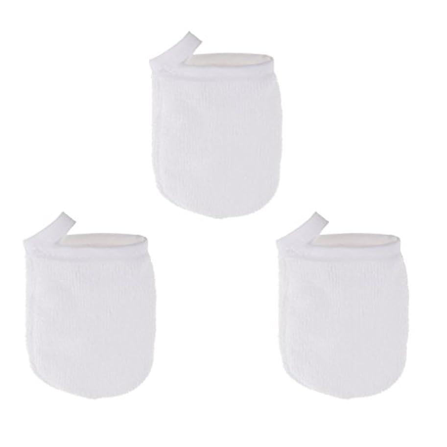 比較的リレーラップソフト フェイスクレンジンググローブ メイクリムーバー クロスパッド 3個 洗顔グローブ 手袋