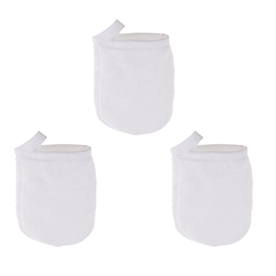 感謝している理容師実験室CUTICATE ソフト フェイスクレンジンググローブ メイクリムーバー クロスパッド 3個 洗顔グローブ 手袋