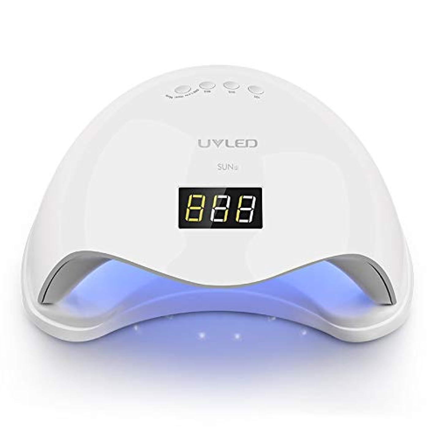 排泄物教旅行48W USB UV LEDネイルライトネイルドライヤー硬化ゲルポーランド、インテリジェント自動センサー3タイマー設定