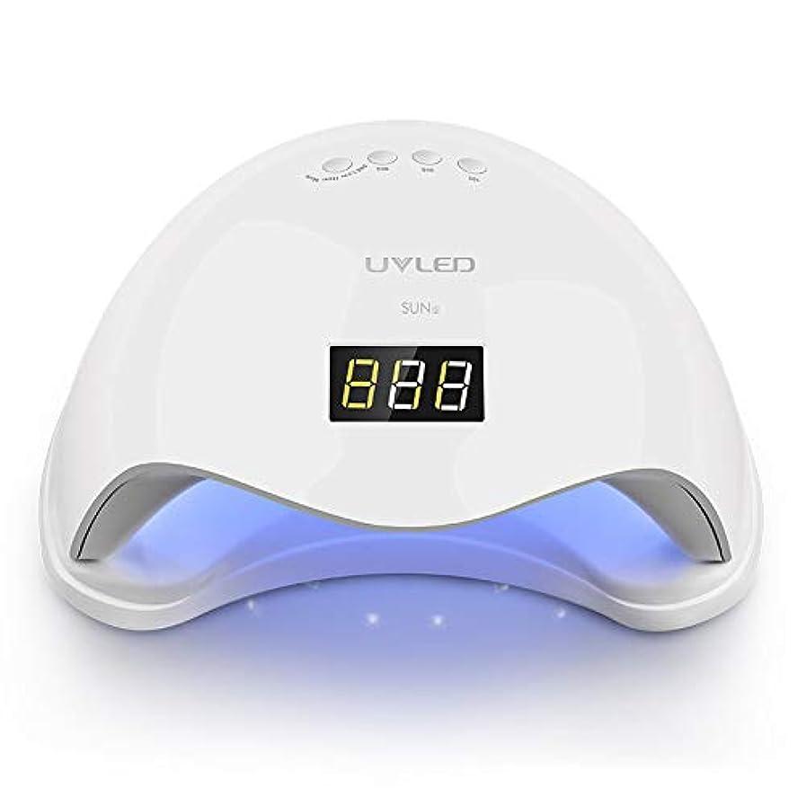 誘導旅行者メッセージ48W USB UV LEDネイルライトネイルドライヤー硬化ゲルポーランド、インテリジェント自動センサー3タイマー設定