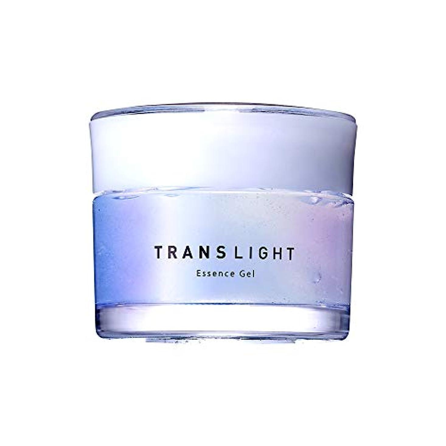 大事にする最少シャンパンTRANSLIGHT トランスライト エッセンスジェル <ジェル状美容液> 30g