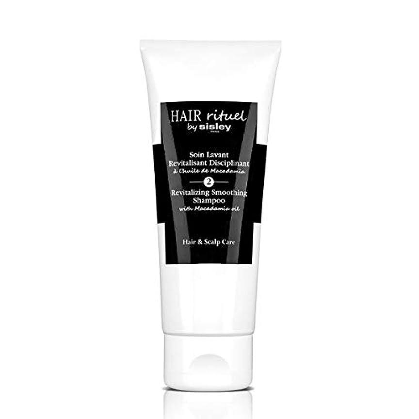 六食用墓地シスレー Hair Rituel by Sisley Revitalizing Smoothing Shampoo wiht Macadamia Oil 200ml/6.7oz並行輸入品