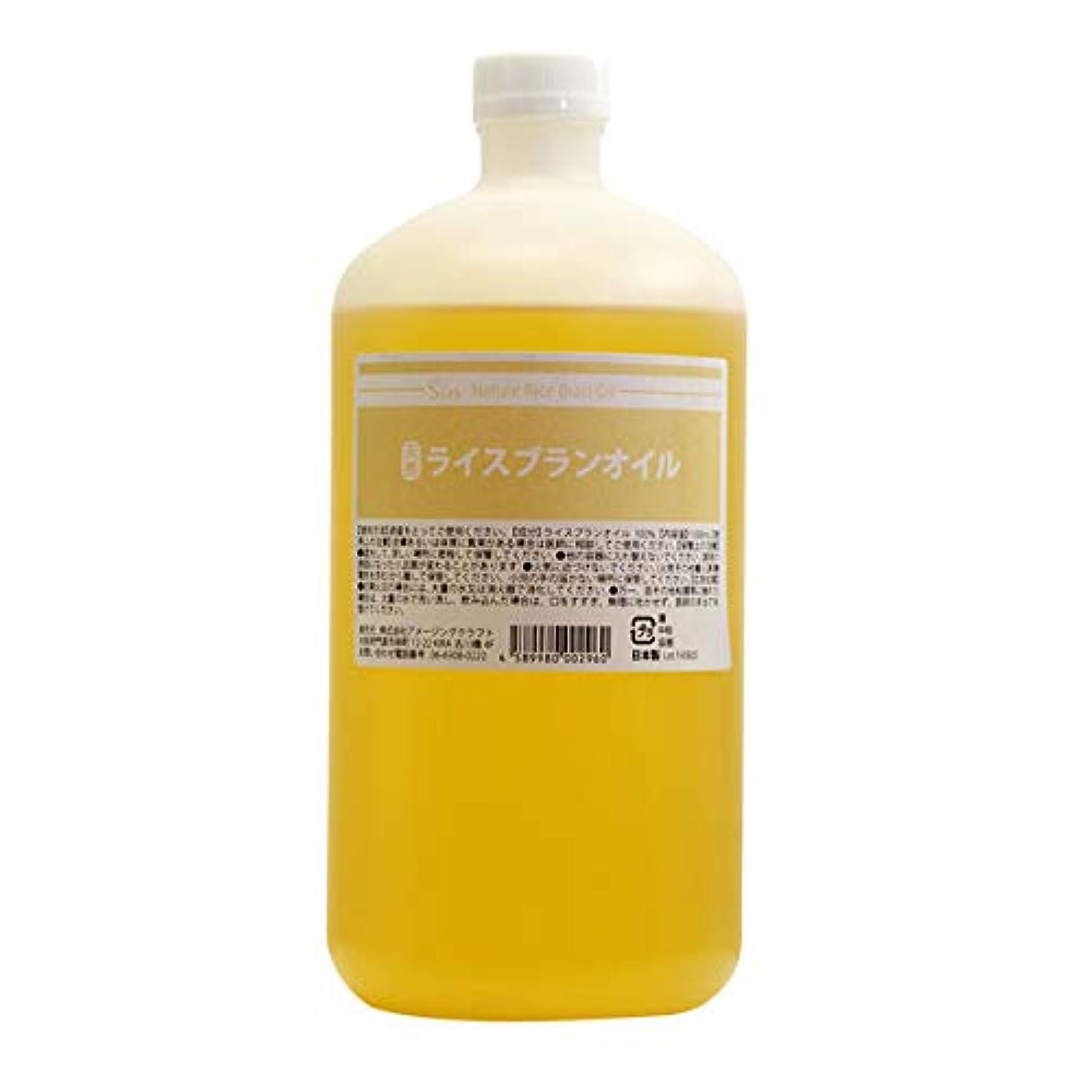 解凍する、雪解け、霜解け耐久告発国内精製 ライスブランオイル 1000ml (1L)