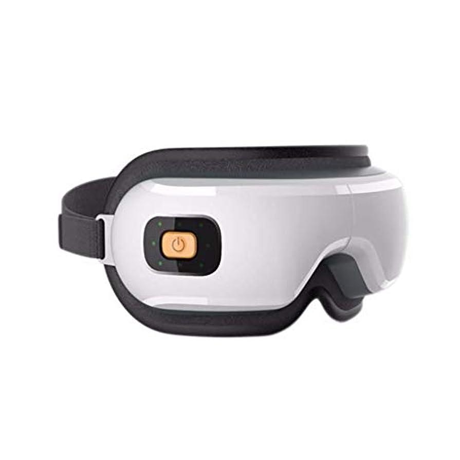 寝る障害者病的アイマッサージャー、ワイヤレススマート電動アイマスク、マッサージ/充電/ブルートゥース音声/加熱/多周波振動/空気圧縮/なだめるような音楽/アイスパ、旅行事務車用