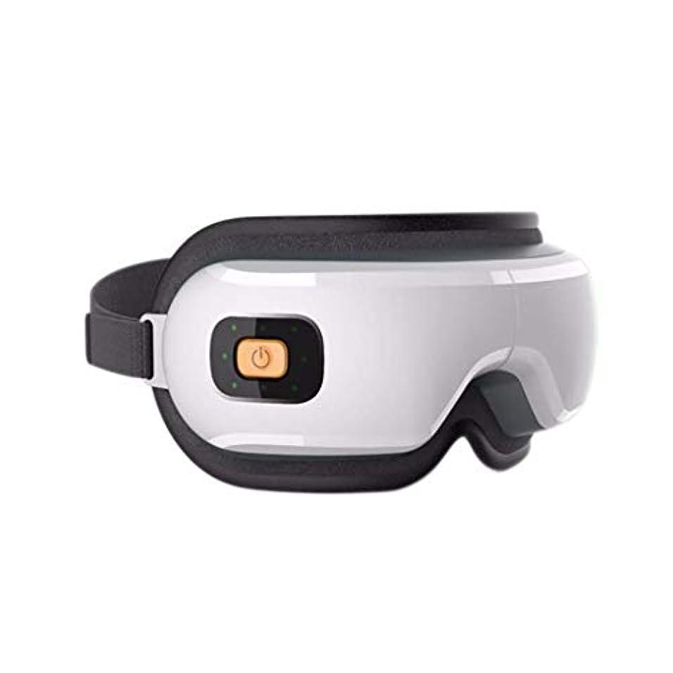 普及直面する孤独なアイマッサージャー、電動ポータブルアイマッサージツール、USB充電、スマートアイケア、加熱/振動/音楽/リラックス、アイバッグとダークサークルの緩和、目の疲労 (Color : 白)