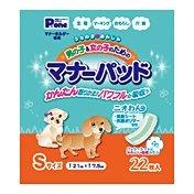 【犬の服fullofvigor】男の子&女の子のためのマナーパッド【Sサイズ・22枚入り】【返品・交換不可】