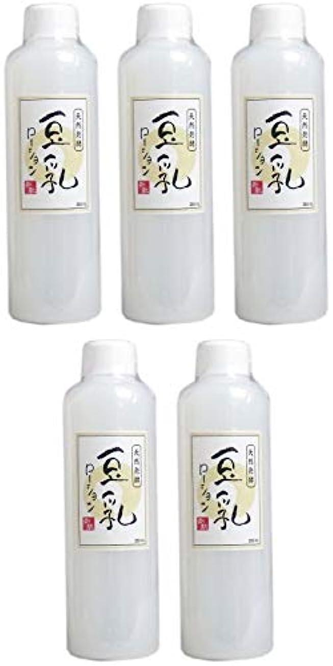 通信網災難不幸【まとめ買い】コジット 豆乳ローション 250ml【×5個】