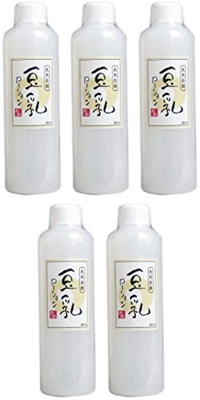 約恐怖試す【まとめ買い】コジット 豆乳ローション 250ml【×5個】