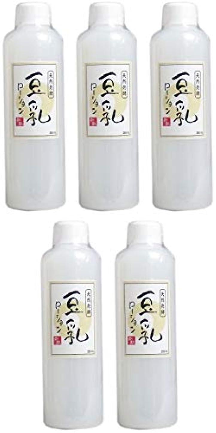 【まとめ買い】コジット 豆乳ローション 250ml【×5個】