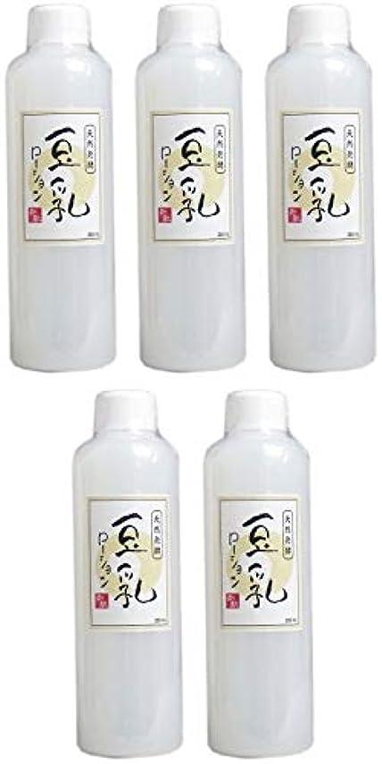 おかしいためにプラグ【まとめ買い】コジット 豆乳ローション 250ml【×5個】