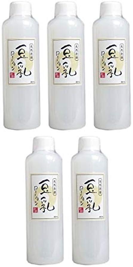 銛葬儀ポジション【まとめ買い】コジット 豆乳ローション 250ml【×5個】