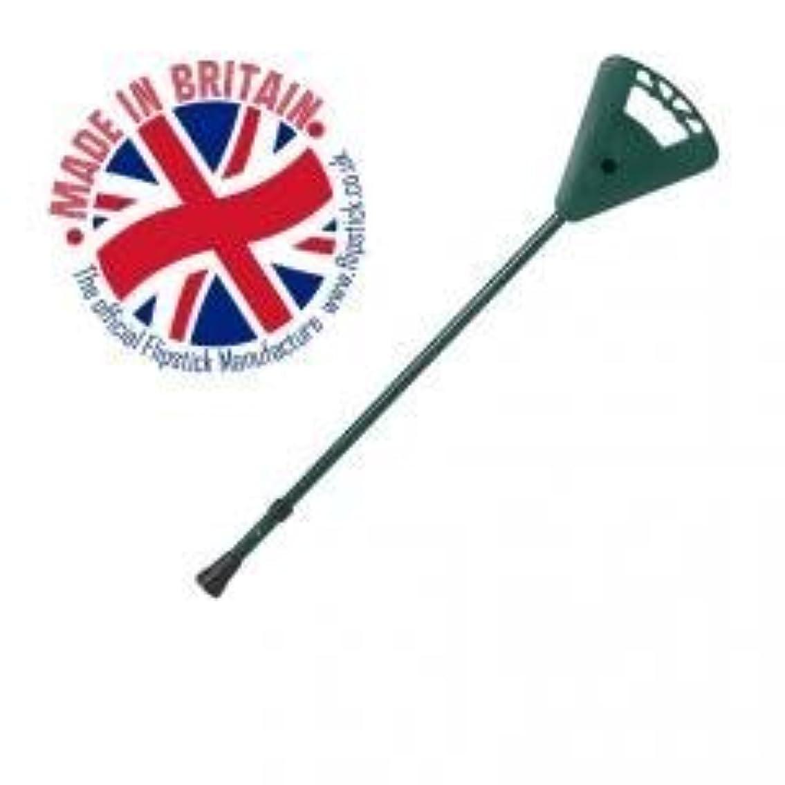 組み合わせ計算シプリーOriginal Lightweight Adjustable Walking Stick/Cane and Seat from Flipstick [並行輸入品]