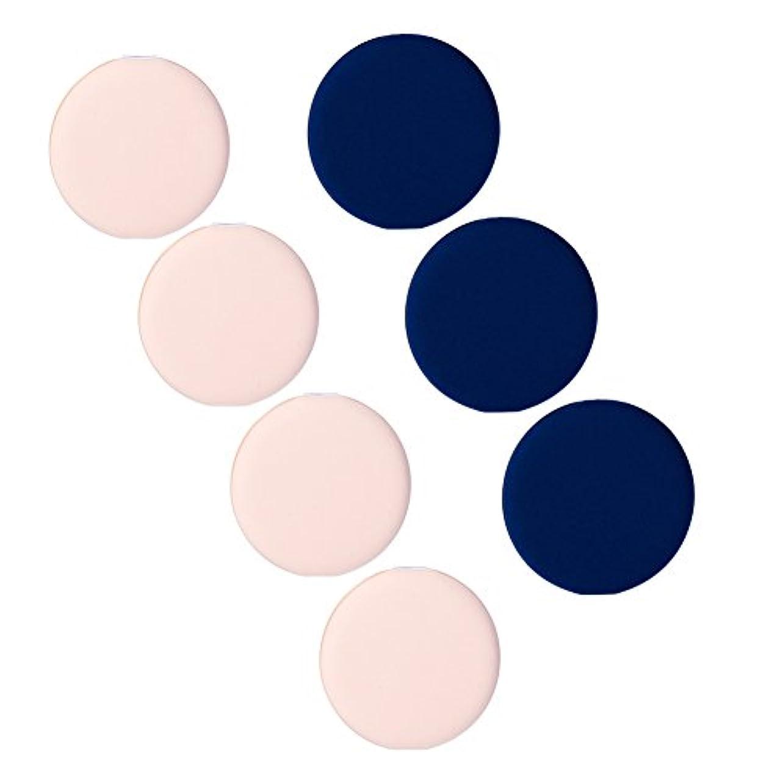 に対応する赤字キー7個/セット ミニメイクアップ  パウダーファンデーション BBクリームエアクッションパフ  化粧品用具