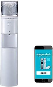 FRECIOUS dewo bottle IoTウォーターサーバー(スカイグレー)【Amazon限定:自動注文機能搭載】