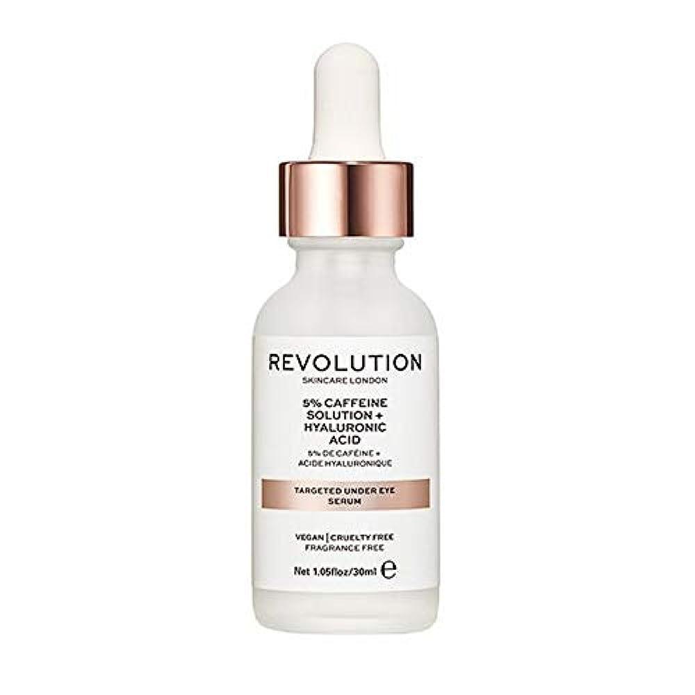 ほとんどの場合ホラー忌み嫌う[Revolution ] 目の血清の下で目標回転スキンケア - Revolution Skincare Targeted Under Eye Serum [並行輸入品]