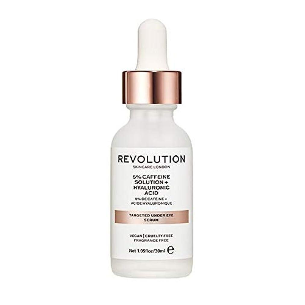 定常滝はねかける[Revolution ] 目の血清の下で目標回転スキンケア - Revolution Skincare Targeted Under Eye Serum [並行輸入品]