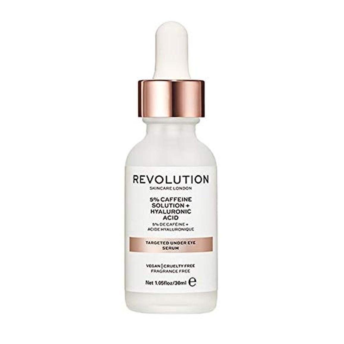 倒産アクチュエータそれによって[Revolution ] 目の血清の下で目標回転スキンケア - Revolution Skincare Targeted Under Eye Serum [並行輸入品]