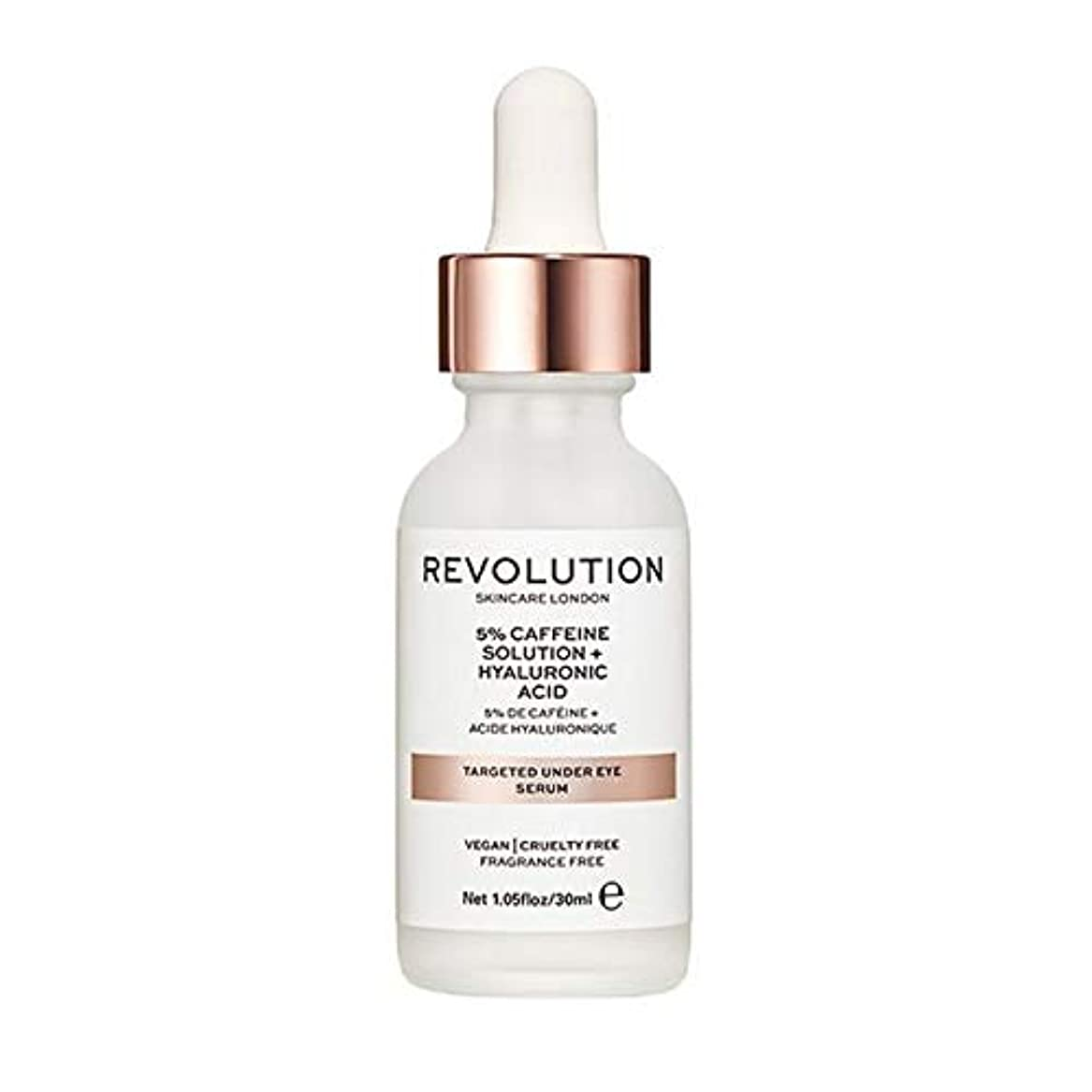 活気づくラケットしゃがむ[Revolution ] 目の血清の下で目標回転スキンケア - Revolution Skincare Targeted Under Eye Serum [並行輸入品]