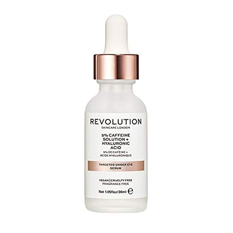 識字楽観スペア[Revolution ] 目の血清の下で目標回転スキンケア - Revolution Skincare Targeted Under Eye Serum [並行輸入品]