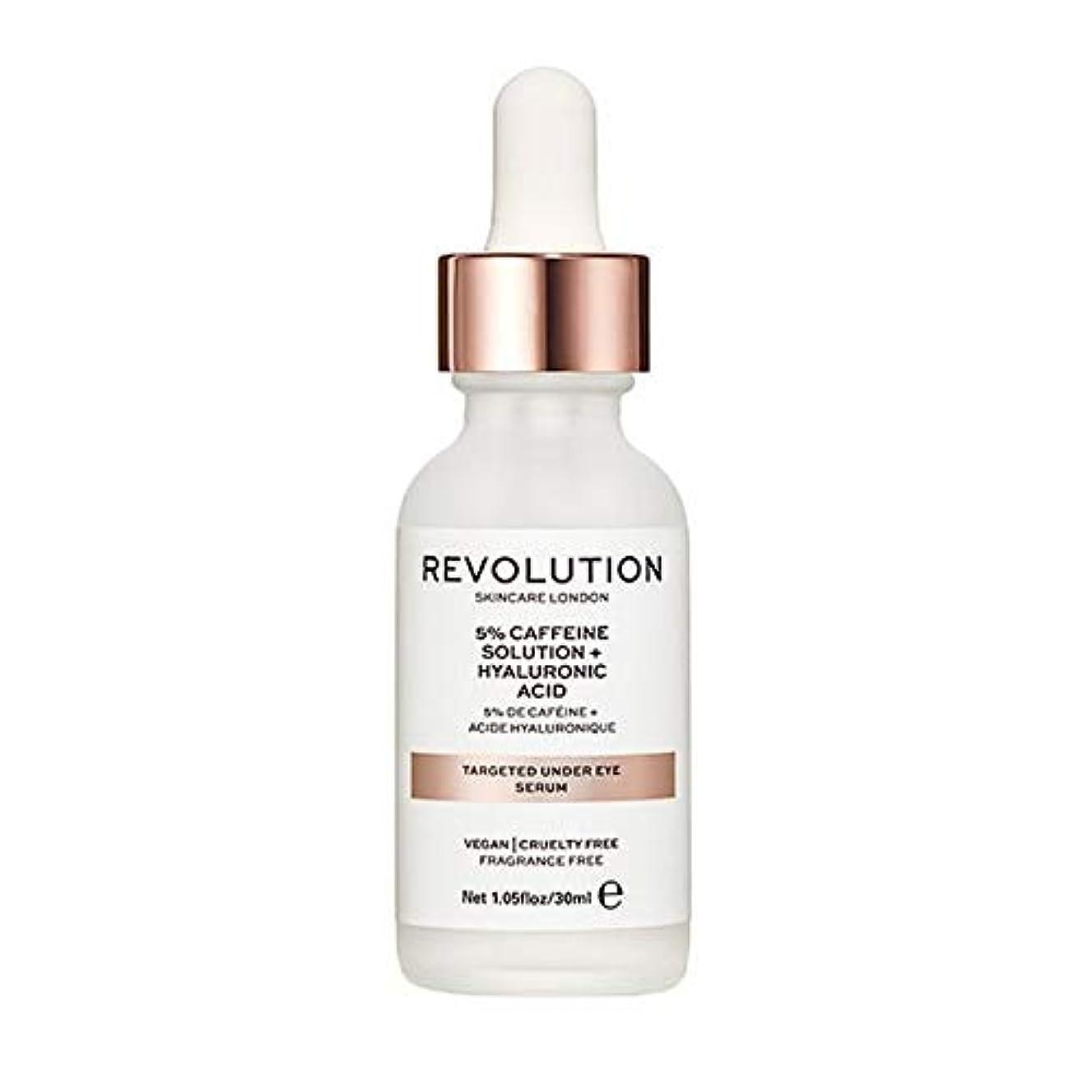 音銛ディンカルビル[Revolution ] 目の血清の下で目標回転スキンケア - Revolution Skincare Targeted Under Eye Serum [並行輸入品]