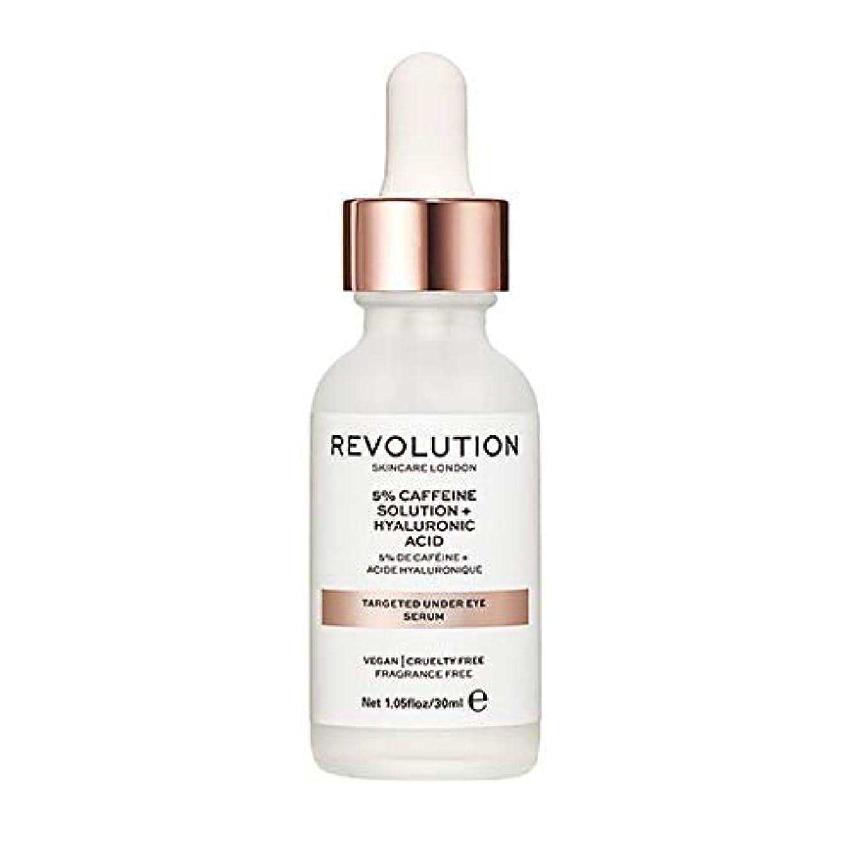 後世遠足有望[Revolution ] 目の血清の下で目標回転スキンケア - Revolution Skincare Targeted Under Eye Serum [並行輸入品]