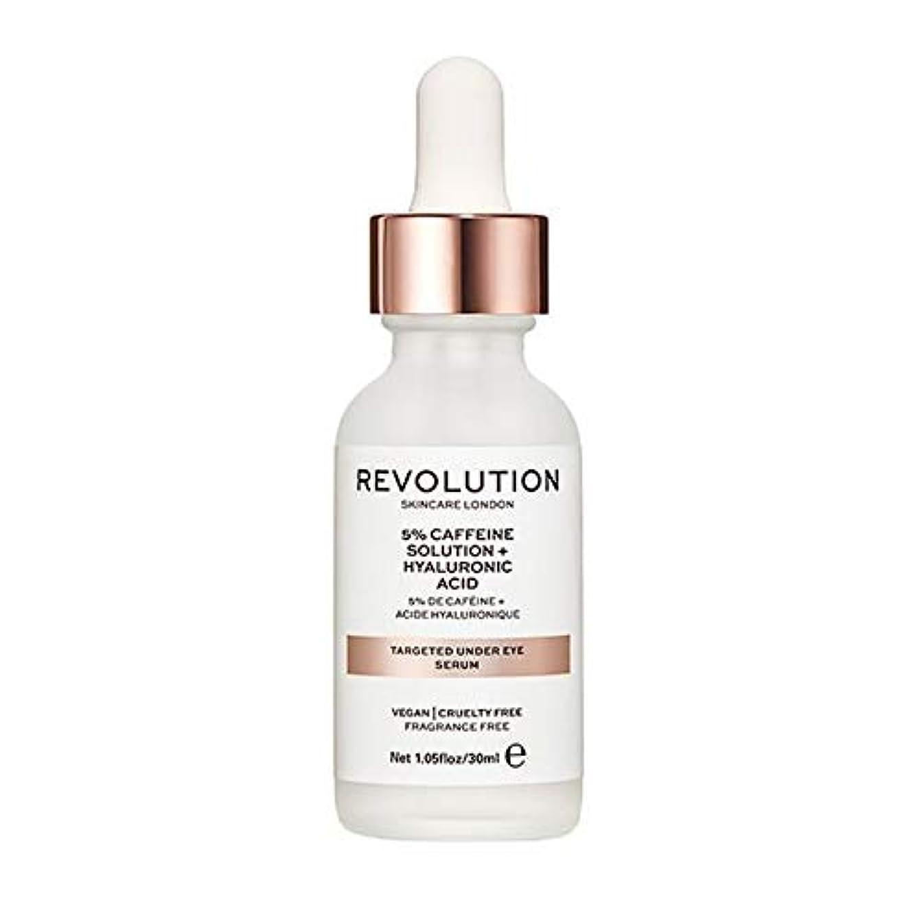 学者最後の電気陽性[Revolution ] 目の血清の下で目標回転スキンケア - Revolution Skincare Targeted Under Eye Serum [並行輸入品]