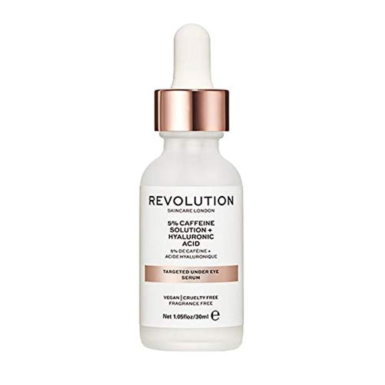不愉快真珠のようなマーチャンダイジング[Revolution ] 目の血清の下で目標回転スキンケア - Revolution Skincare Targeted Under Eye Serum [並行輸入品]
