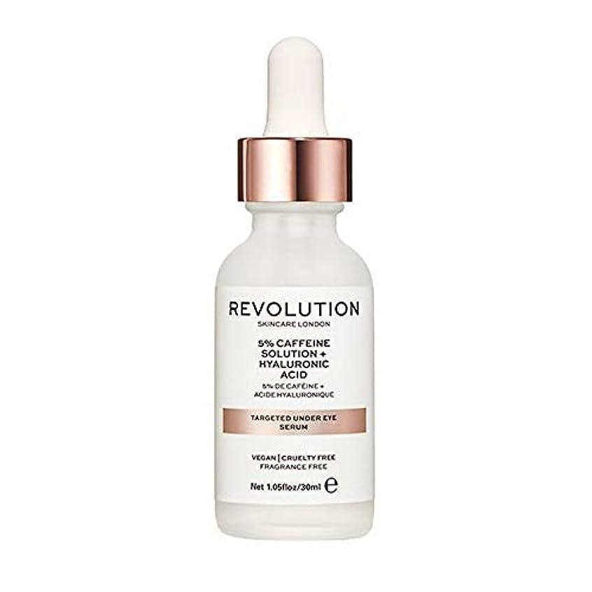 劇的迫害する再現する[Revolution ] 目の血清の下で目標回転スキンケア - Revolution Skincare Targeted Under Eye Serum [並行輸入品]