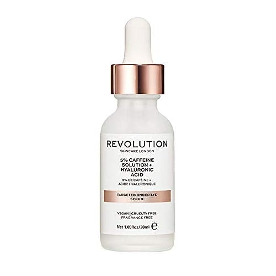 馬鹿なかなかである[Revolution ] 目の血清の下で目標回転スキンケア - Revolution Skincare Targeted Under Eye Serum [並行輸入品]