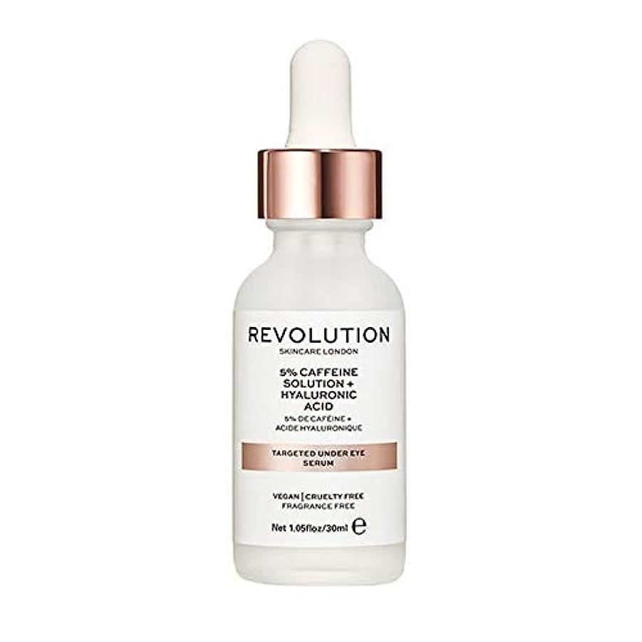 ホイップ脅威薬局[Revolution ] 目の血清の下で目標回転スキンケア - Revolution Skincare Targeted Under Eye Serum [並行輸入品]