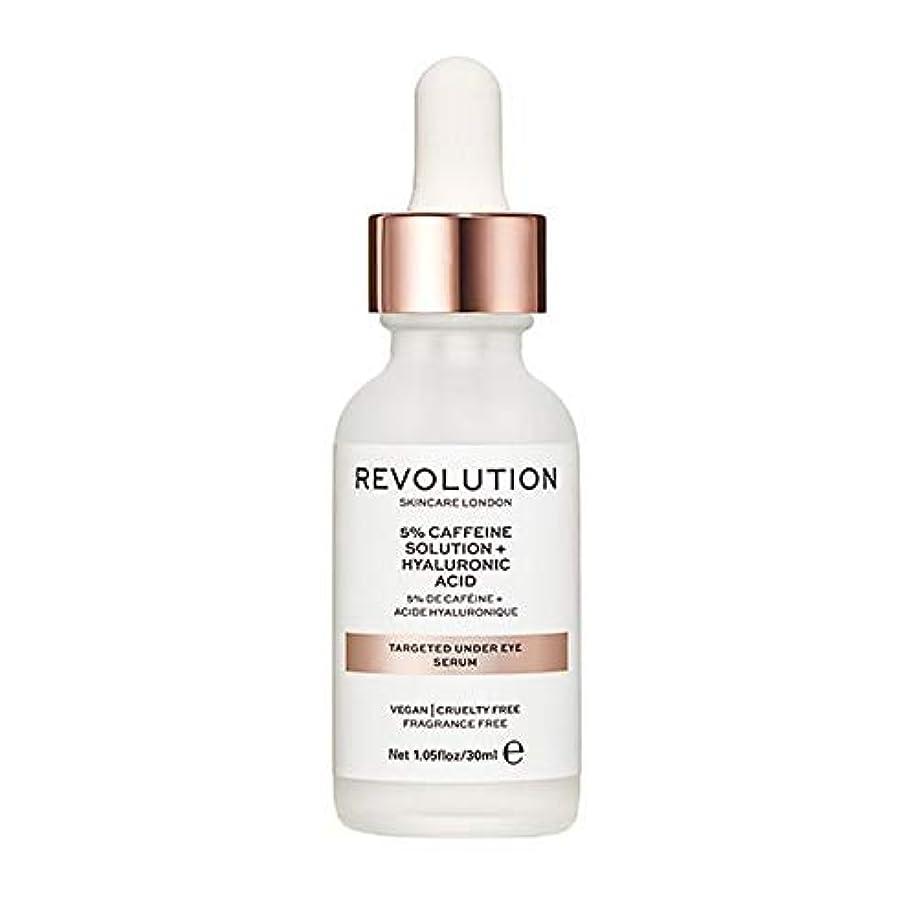 ツーリストバレエフリンジ[Revolution ] 目の血清の下で目標回転スキンケア - Revolution Skincare Targeted Under Eye Serum [並行輸入品]