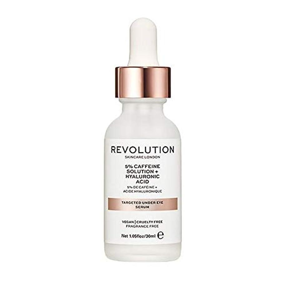 五葉巻怖がらせる[Revolution ] 目の血清の下で目標回転スキンケア - Revolution Skincare Targeted Under Eye Serum [並行輸入品]