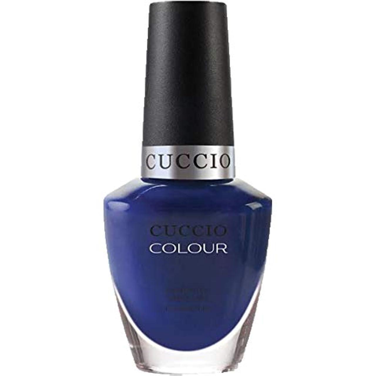 ジェット動物代わりにCuccio Colour Gloss Lacquer - Lauren Blucall - 0.43oz / 13ml